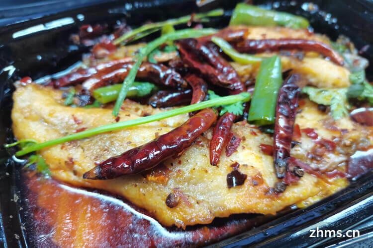 半天妖花椒树烤鱼加盟的味道怎样?把味道做好