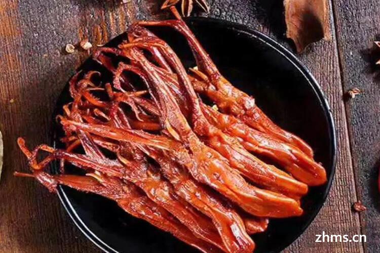 杨程猪手熟食加盟流程是什么