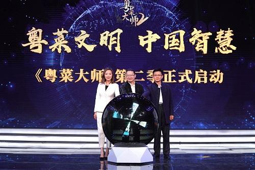 《粤菜大师》广东文化出海2021:广东率先推出广东文化品牌战略