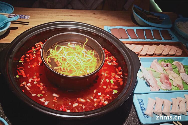 豆米火锅加盟支持是什么