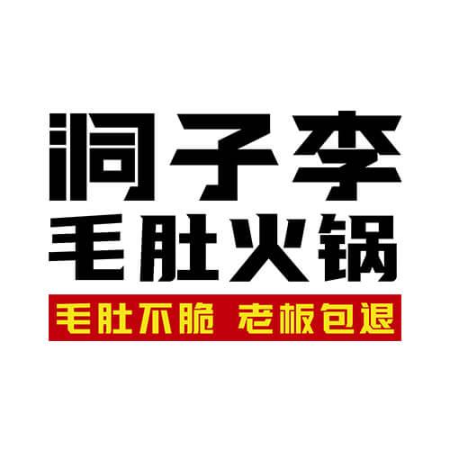 重庆味诚品牌管理有限公司
