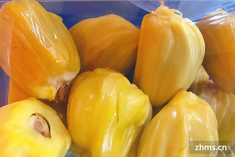 新鲜菠萝蜜怎么吃