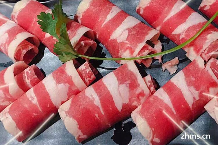 加盟海鼎捞火锅食材怎么样
