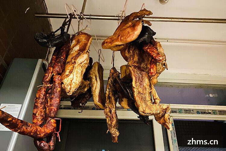 腊肉不放冰箱怎么储存