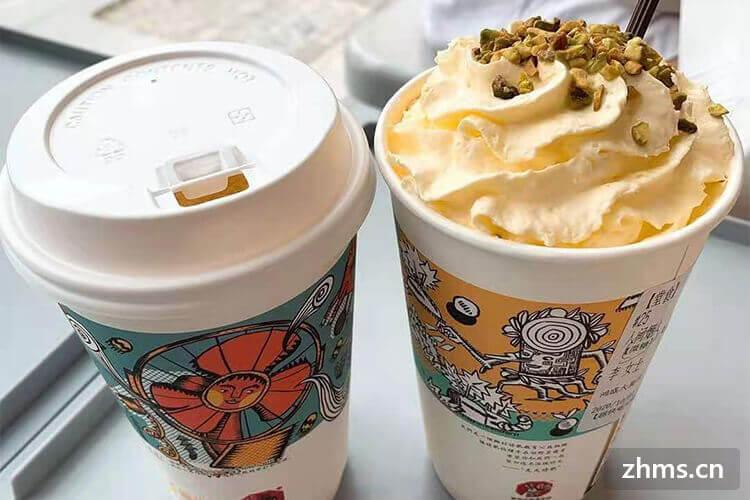 coco奶茶的加盟费多少钱