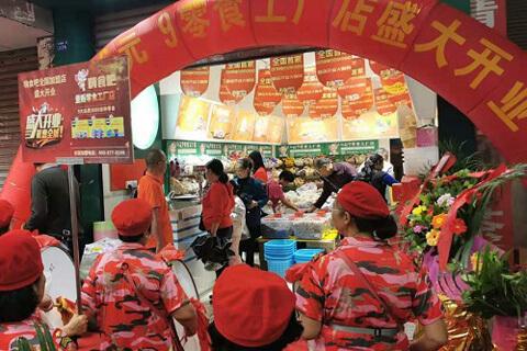 嗨食吧量贩零食工厂店图7