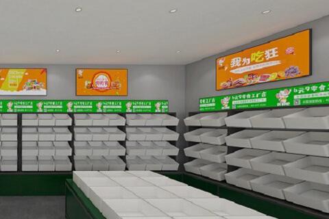 嗨食吧量贩零食工厂店图4