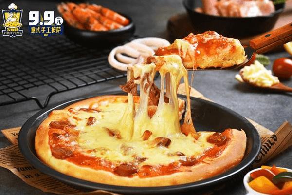 【火斯特披萨加盟】9.9元披萨利润有多大
