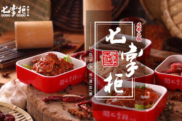 火锅食材便利店装修要注意哪些事项?