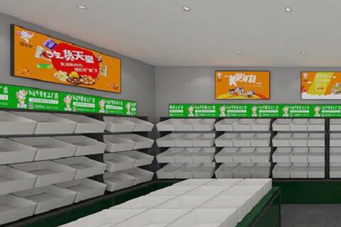 嗨食吧量贩零食工厂店图2