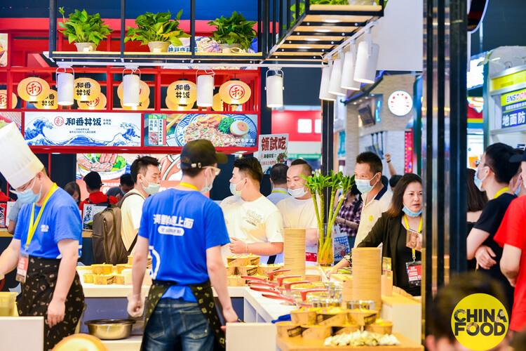 2021第九届上海国际餐饮美食加盟展,报名!图5