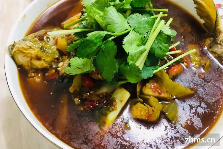 广东酸菜鱼加盟十大品牌怎么样?广东这边的酸菜鱼味道做的好吗?