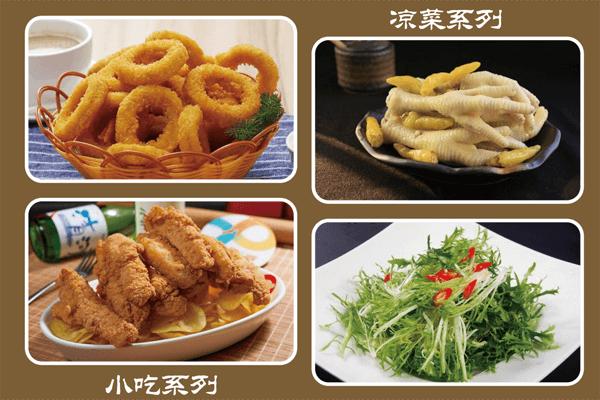 自然稻螺蛳粉.png