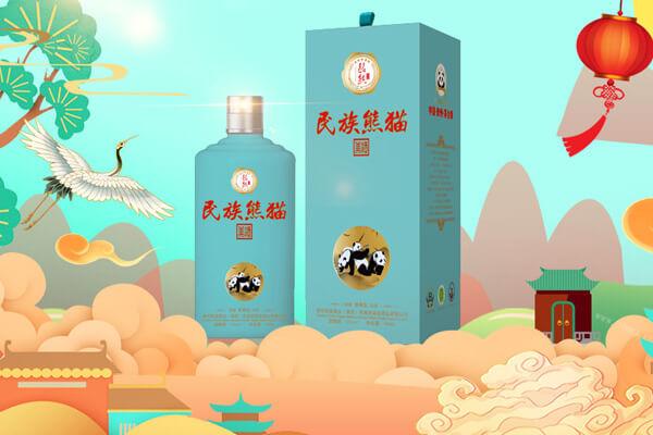 民族熊猫美酒图6