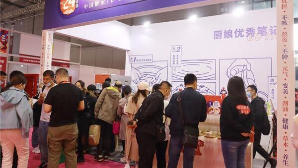 战绩喜人!轻养生糖水品牌炖物24章惊艳亮相2021上海国际加盟展