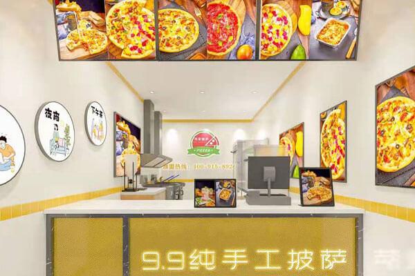 【9块9披萨】有家披萨.jpg