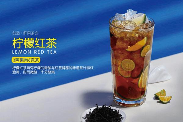 添茶TIAN CHA图