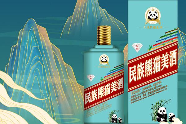 民族熊猫美酒图10
