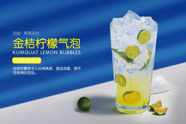 添茶TIAN CHA.png