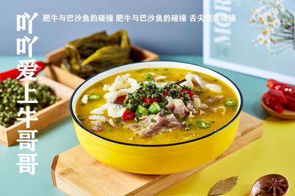 【30平米开店】鱼吖吖酸菜鱼图1