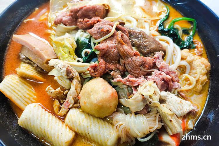 重庆冒菜怎么做