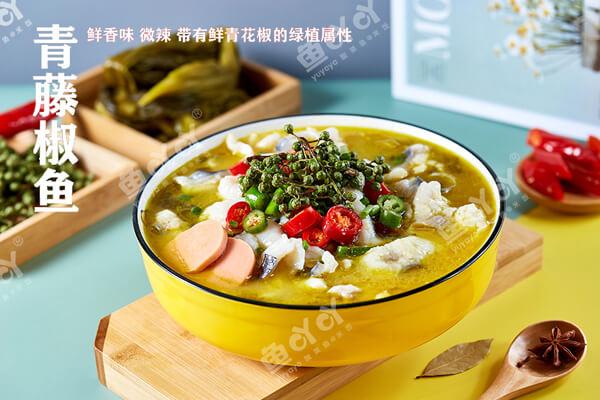 【30平米开店】鱼吖吖酸菜鱼图