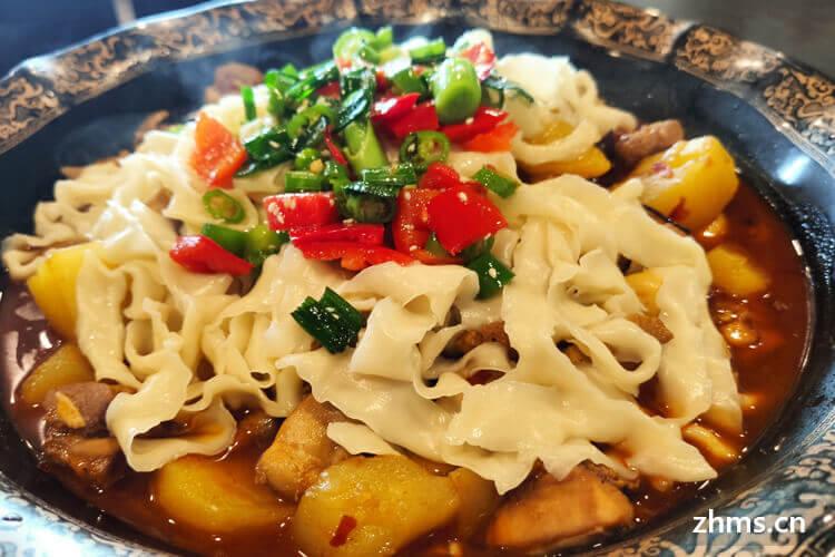 北京好吃的大盘鸡排名有哪些?大盘鸡的加盟费一般是多少?