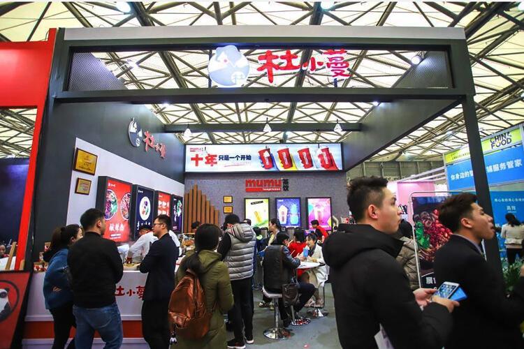 2021第九届上海国际餐饮美食加盟展,报名!图