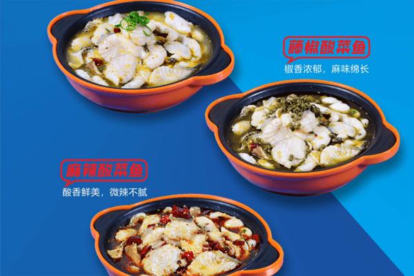 渝哚哚每日预鲜酸菜鱼图