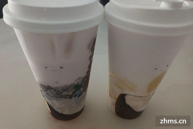 我想试试自己创业,金华奶茶加盟费多少?值得这样的投入吗?
