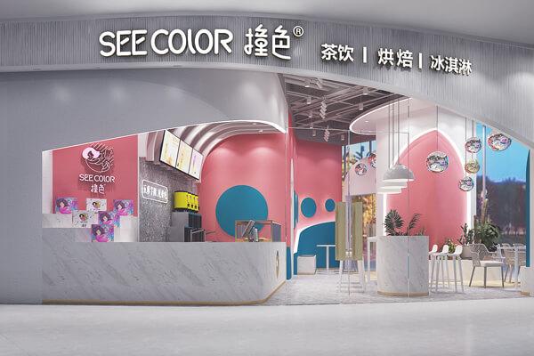 【SEECOLOR撞色奶茶】新手开店如何用装修吸引更多消费者?