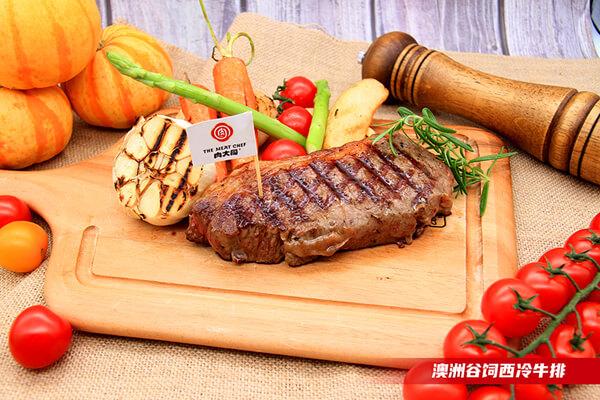肉大厨火锅食材量贩超市图3