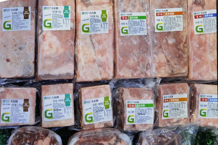 火锅食材牛羊肉卷板砖推荐