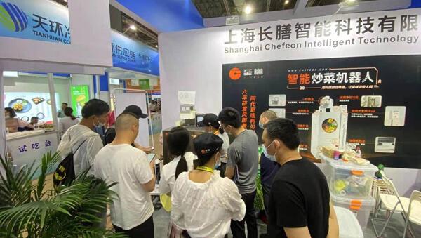 2021上海国际酒店用品暨餐饮食材博览会精彩纷呈