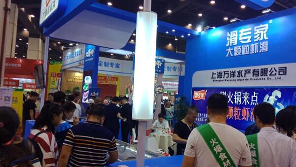 2021第9屆上海國際水產海鮮及養殖展覽會SSIA CHINA
