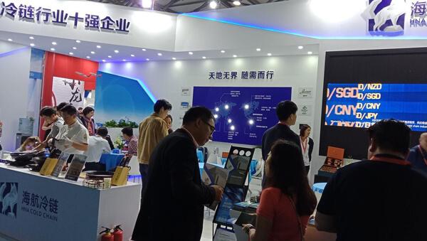 2021第12屆上海國際生鮮配送及冷凍冷鏈冷庫技術設備展覽會FLCE CHINA