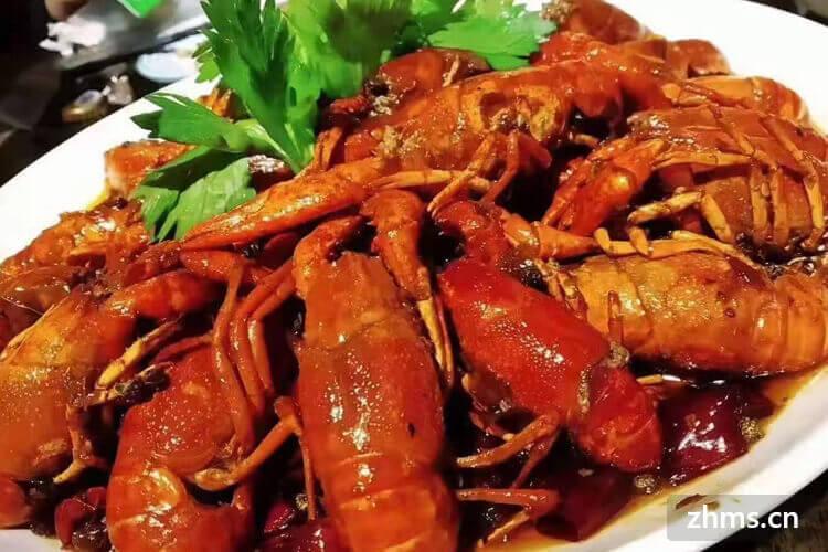 北京麻辣小龙虾店加盟条件严格吗