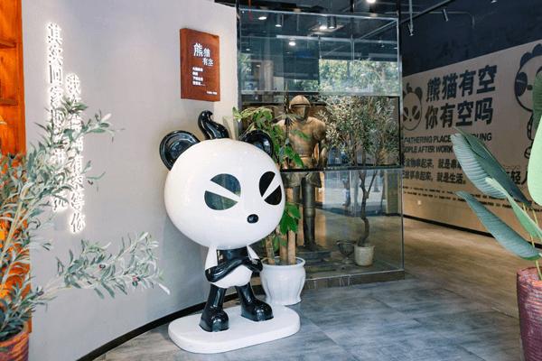 熊猫有空火锅串串.png