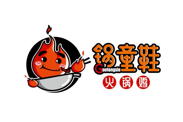 锅童鞋火锅鸡