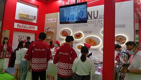 2021中國(上海)國際新餐飲博覽會New Catering Expo