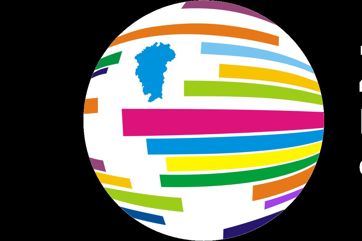 2021中国(中部)国际消费品博览会