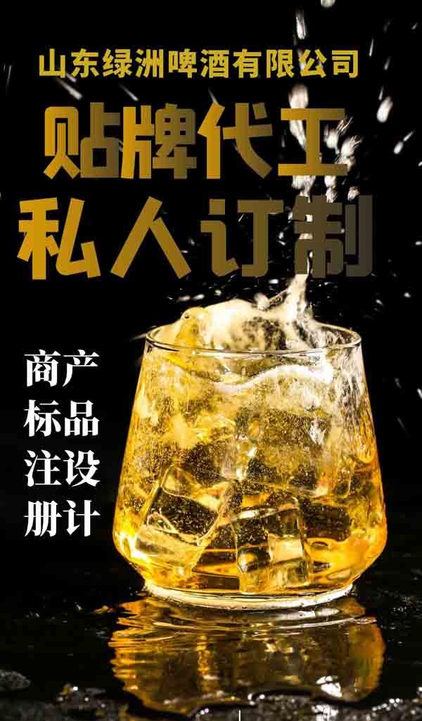 故事与酒.jpg