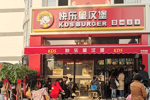 快乐星汉堡,整店复制,整店输出,加盟优势明显!