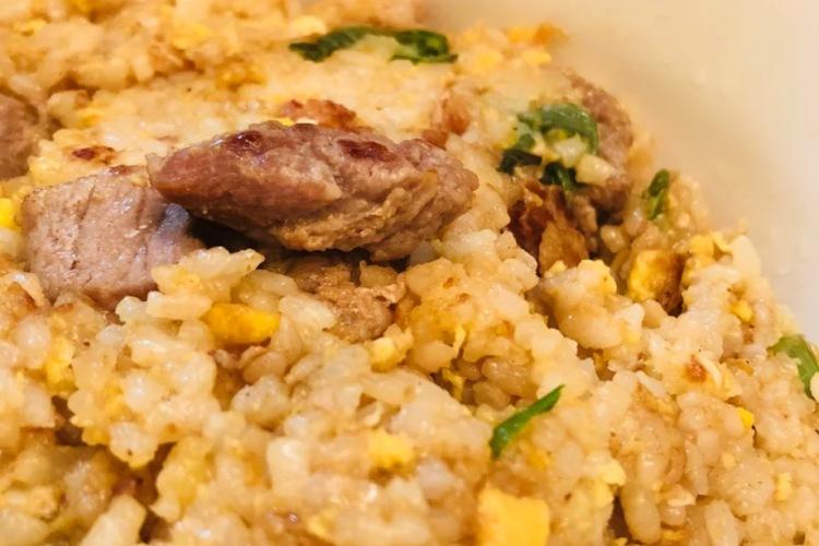 牛肉金沙炒飯——處理隔夜飯的利器