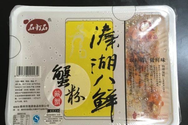 """灌汤包中的""""爱马仕""""——蟹黄汤包第一步"""