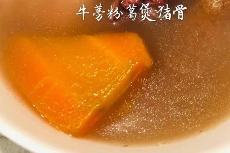 牛蒡粉葛煲汤营养又美味