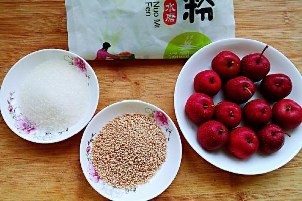 水果汤圆——山楂汤圆,酸甜不腻第一步