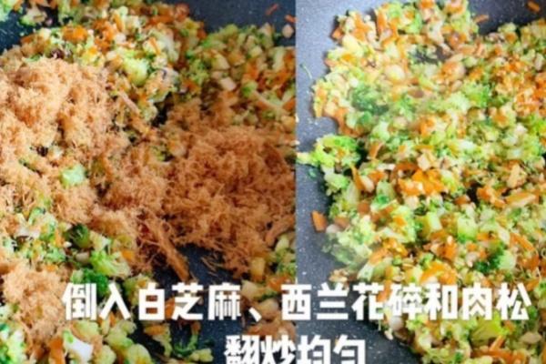 """芝士台湾饭团——""""芝士""""就是力量第三步"""