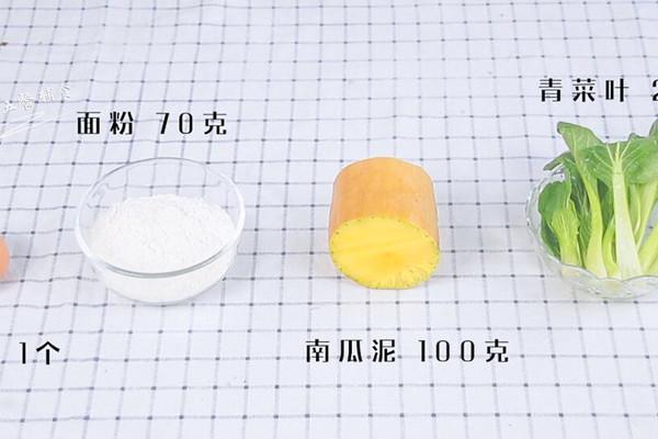 青菜南瓜面疙瘩,营养均衡的辅食第一步