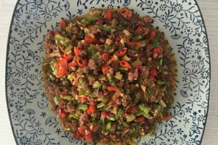 爛刀牛肉——你的下飯神器